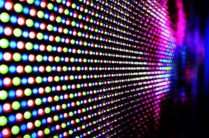 osvetljava-svetila